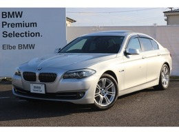 BMW 5シリーズ 528i サンルーフ黒レザーランバーサポート