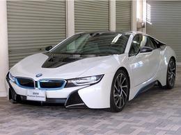 BMW i8 ベースモデル 20AW 白革 アラウンドビュー 車線逸脱