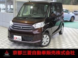三菱 eKスペース 660 G 4WD ナビ バックカメラ 運転席シートヒーター