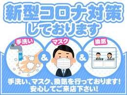 ナビは千葉県千葉市花見川区大日町1588で設定してください!お電話番号は043-216-7007になります!当店は年中無休、営業時間は10時から20時まで営業しております!