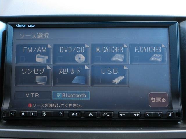 ■ 装備5 ■ オーディオ・ビジュアル機能一覧:充実のオーディオ機能一覧!(別途ナビ裏に配線の追加が必要な機能もございます)