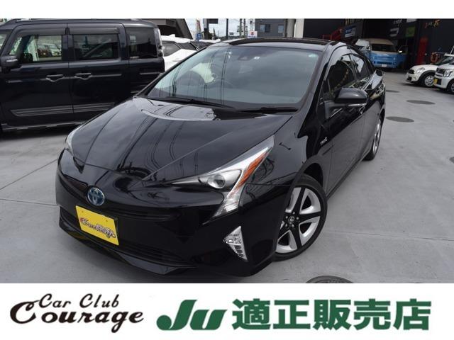 当店、ホームページです→(http://www.carclub-courage.jp/)