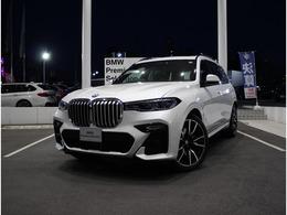 BMW X7 xドライブ35d Mスポーツ ディーゼルターボ 4WD スカイラウンジ 6人乗り ウェルネスP
