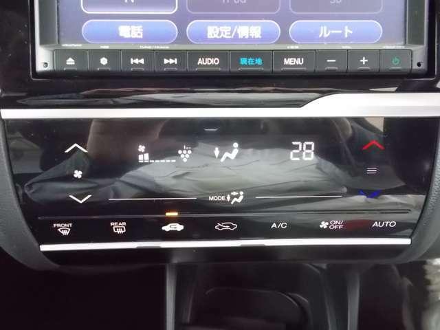 【Honda純正エアクリーンフィルター】Honda車専用に開発された高性能フィルターです。独自のフィルター技術で、車外から取り込んだ空気と車内を循環する空気をクリーンに浄化します。
