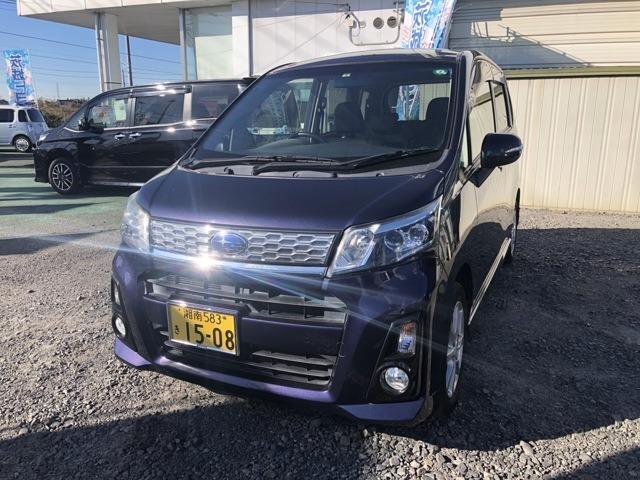 茨城トヨタ自動車株式会社 竜ヶ崎センターです。お問い合わせは0297-64-5100までお気軽にお電話ください。また、当サイトのお問い合わせでも対応させていただきますので、よろしくお願いいたします。