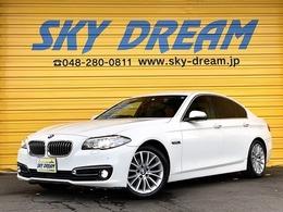 BMW 5シリーズ 523i ラグジュアリー /後期/ACC/ナビ地デジ/黒レザーS/衝突軽減