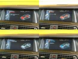 ★F10後期型 2.0Lターボ 523i ラグジュアリー入庫です!●純正キセノンライト!●インテリジェントセーフティ!●車線逸脱警告!●アダプティブクルーズコントロール!●前後コーナーセンサー!