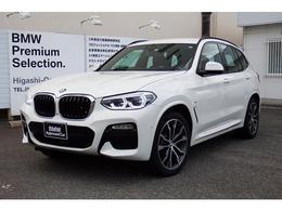 BMW X3 xドライブ20d Mスポーツ ディーゼルターボ 4WD ハイラインP黒革イノベーションP20インチAW