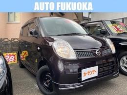 日産 モコ 660 E ショコラティエ ワンセグTV.保証 付 ナビ.CD