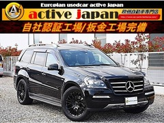 メルセデス・ベンツ GLクラス の中古車 GL550 4マチック グランドエディション 4WD 神奈川県平塚市 188.0万円