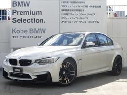 BMW M3セダン M DCT ドライブロジック 19インチAW 黒レザー シートH 地デジ