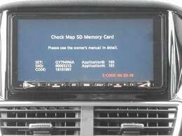 もう道に迷うことはないかも? 旅行やお出かけの際に快適なドライブをサポート致します。 クラリオン製7.7型SDメモリーナビゲーションが付いております。
