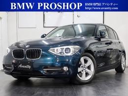 BMW 1シリーズ 116i スポーツ HDDナビ Bカメラ 記録簿8枚 キセノン