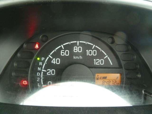 走行距離84,872km