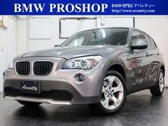 BMW X1 の中古車 sドライブ 18i ハイラインパッケージ 神奈川県横浜市都筑区 69.0万円
