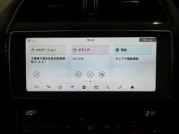 ◆純正SSDナビゲーション『タッチ液晶で楽々操作♪CDはもちろん、Bluetoothなど多彩なメディアに対応!