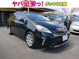 トヨタ プリウスα 1.8 S Lセレクション 車検2年 付・ケンウッドナビ・TV