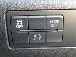 エコドライブに貢献!アイドリングストップ機能付!