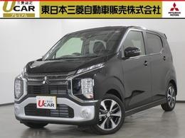 三菱 eKクロス 660 T サポカーS 届出済未使用車 ナビ&TV