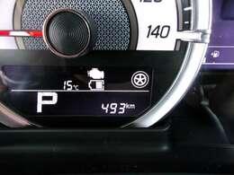 マルチインフォメーションディスプレイ☆瞬間燃費/平均燃費/航続可能距離/オドメーター/トリップメーターなど表示できますよ