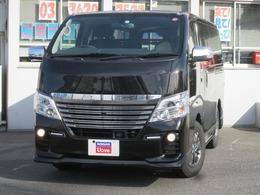 日産 NV350キャラバン 2.0 ライダー プレミアムGX プロスタイルパッケージ ロングボディ トランスポ-タ-ベッドシステム付き