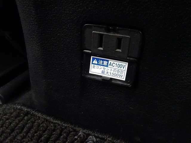 いざをいう時にはクルマが1500Wの電源にもなります