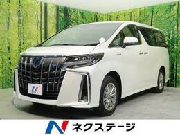 トヨタ アルファード ハイブリッド 2.5 S 4WD 新型