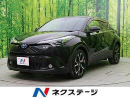 トヨタ C-HR ハイブリッド 1.8 G 純正ナビ 禁煙車 セーフティセンス LED