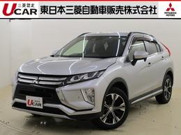 三菱 エクリプスクロス 1.5 G 4WD サポカーS ガソリン 4WD 8速CVT