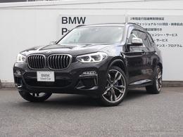 BMW X3 M40d ディーゼルターボ 4WD ワンオーナー パノラマ・サンルーフ