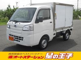 スバル サンバートラック 660 保冷バン 4WD