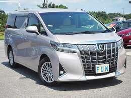 Toyota Safety Sense(衝突回避支援パッケージ)