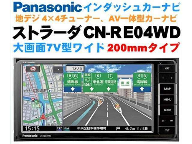 Aプラン画像:☆パナソニックフルセグメモリーナビ!!CD・DVDはもちろん、Bluetoothも搭載!高画質のフルセグナビです♪
