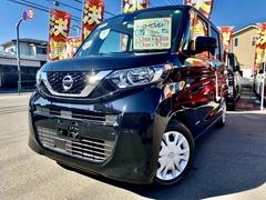 日産 ルークス の中古車 660 S 東京都八王子市 119.8万円