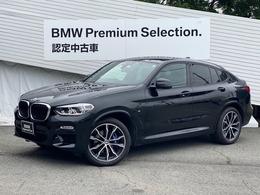 BMW X4 xドライブ30i Mスポーツ 4WD ベンチレーションシート20インチAW茶レザー