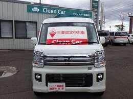 走行7000km未満の香川県ワンオーナー車です。当社ユーザー様からの下取りなので、履歴がはっきりしています!!