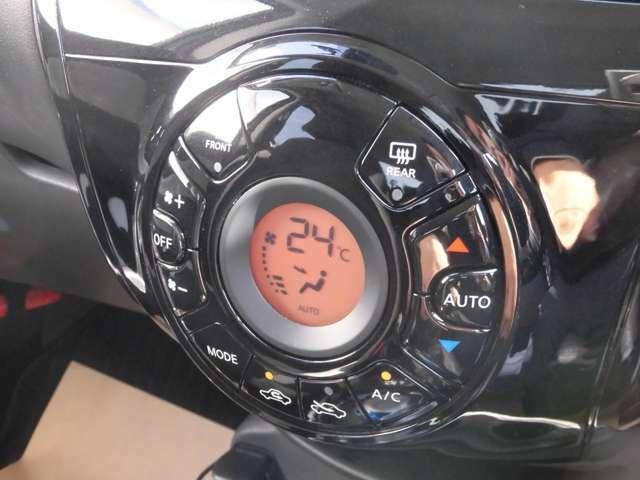 オートエアコンなので温度設定をしておけば後は自動で風量調節してくれます。操作もワンタッチでOKです。