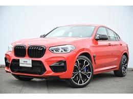 BMW X4 M 3.0 4WD Competition/HarmanKardon