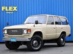 トヨタ ランドクルーザー60 の中古車 4.0 VX ハイルーフ 4WD 愛知県刈谷市 259.8万円
