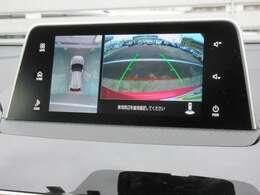 バックカメラはもちろん全方位モニターのマルチアラウンドモニター搭載です!