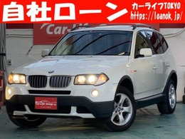 BMW X3 2.5si 4WD TK5748