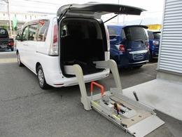 日産 セレナ 2.0 20S チェアキャブ リフタータイプ 車いす移動車・6人乗り・福祉車両