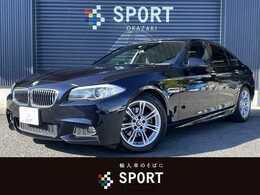 BMW 5シリーズ 523i Mスポーツパッケージ サンルーフ 純正ナビTV Bカメラ HID