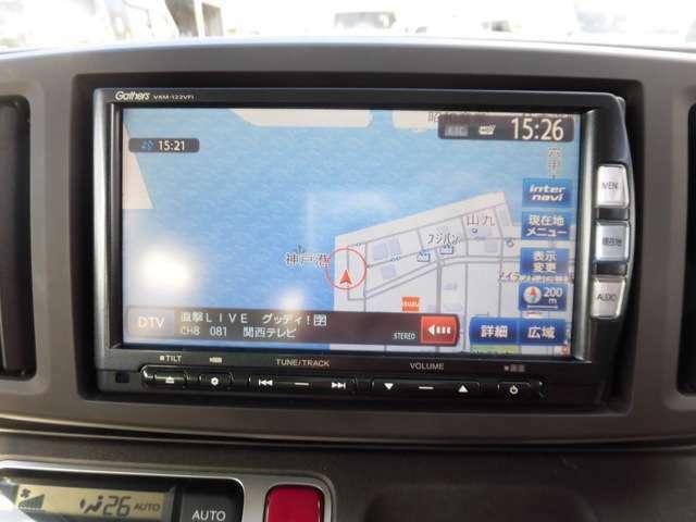 ★純正ナビGathers DVDビデオ、地デジ(フルセグ)見れます♪★明るく開放的なインパネ周り!!視界も足元も広々!!操作系はシンプルで運転もラクラクです♪