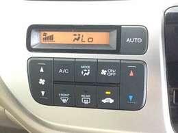 「フルオートエアコン」が付いています。1年中快適な室内を提供!車内温度を設定すると、風量を自動で調節してくれます。