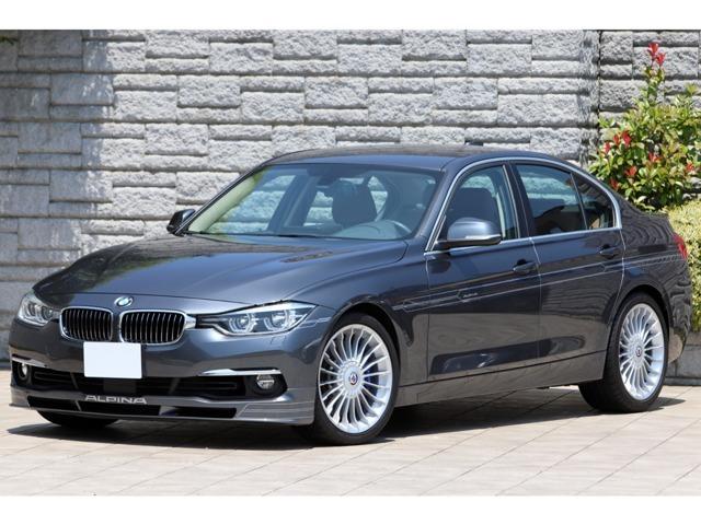 BMWアルピナ D3 ビターボ リムジン ブラウンレザー アダプティブクルーズコントロール LEDヘッドライト リアビューカメラ 後期モデル