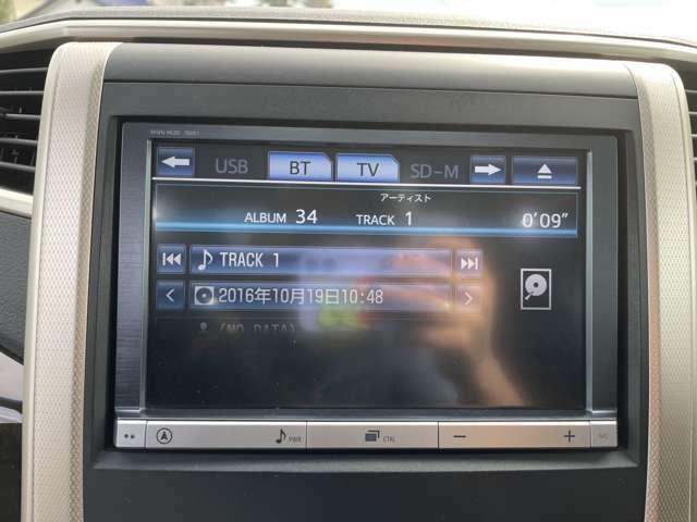純正HDDナビ搭載です。Bluetooth、フルセグTV、CD、DVDなど便利な機能が付いています☆