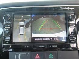【マルチアラウンドモニター】全周囲カメラで危険察知。狭い駐車場でも安心して駐車できますね。