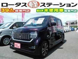 ホンダ N-WGN カスタム 660 L ホンダ センシング 新車