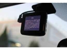 当て逃げ・追突・煽り運転など、自動車事故にまつわるトラブル対策やリスク回避などに役立つドライブレコーダー!
